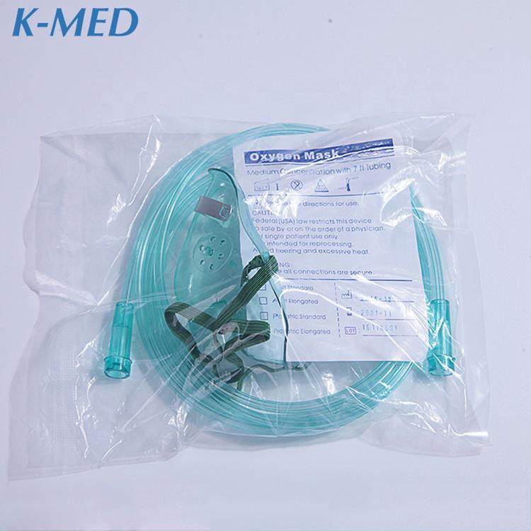 PVC oxygen mask