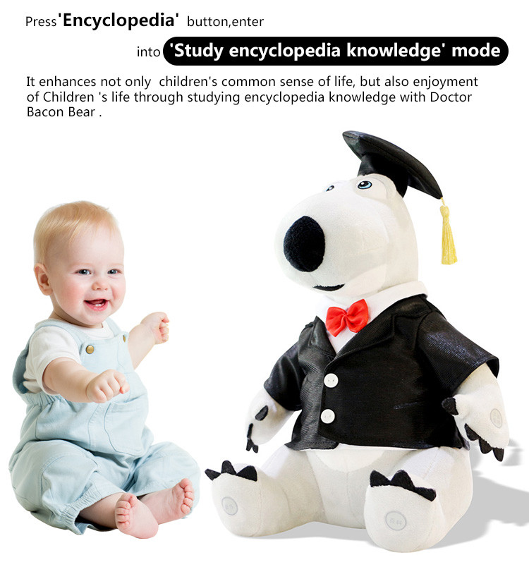 Plush Kid Toy