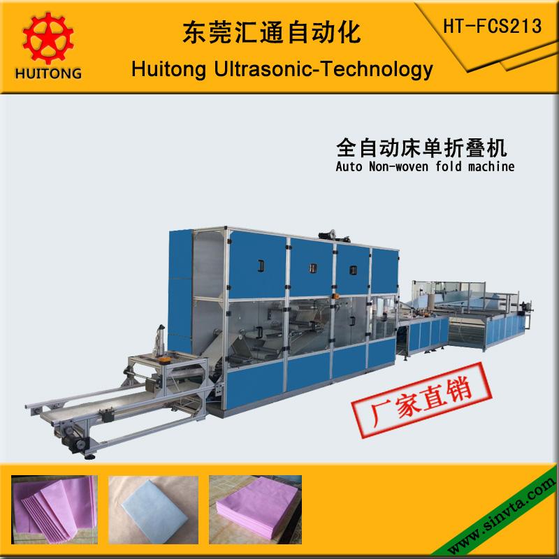 Automatic Bed Sheet Non-Woven Folding Machine