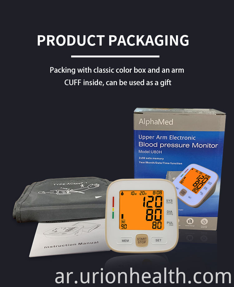 sphygmomanometer blood pressure monitor