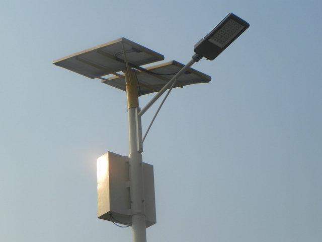 9m/70W Single Arm Pole Soalr LED Road Light (BDTY970S)