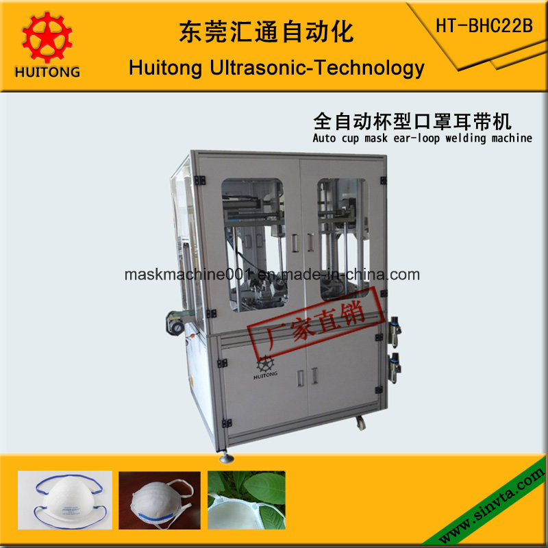 Cup Mask Earloop Welding Machine of 2 Point
