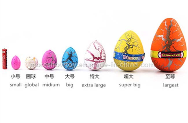 Growing Pet Dinasour Eggs Hatching Egg Toys 8*12cm