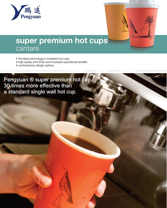 Paper Cup Sleeve for Hot Coffee