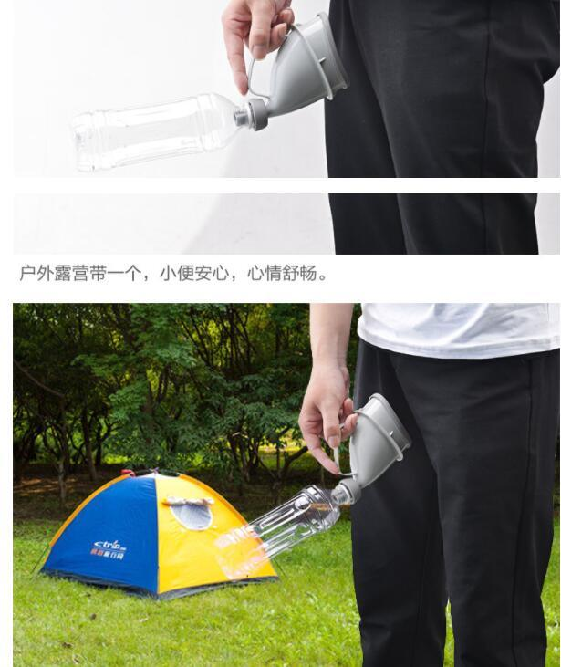 Outdoor Camping PEE Bottle