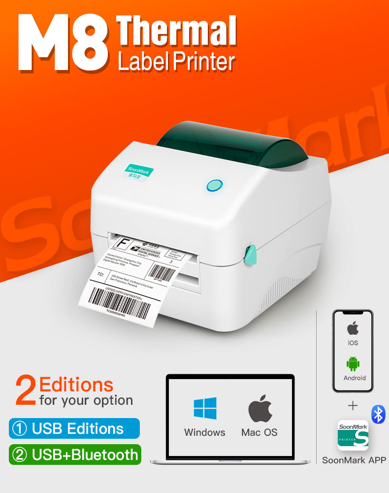Shipping label printer
