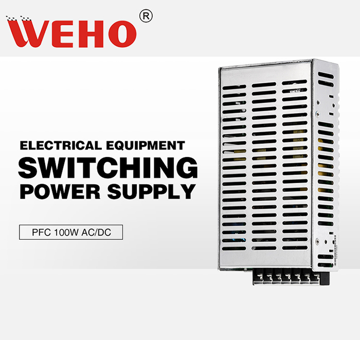 High Power Factor 100W 5V Power Supply with Pfc Function