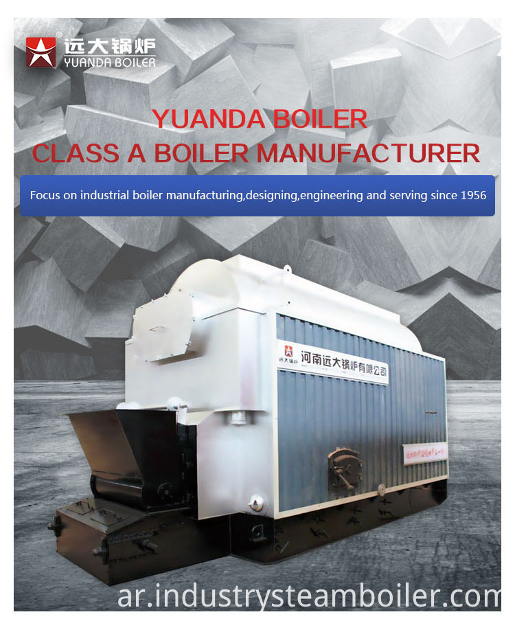 Automatic Fuel Feeder Biomass Pellet Hot Water Boiler