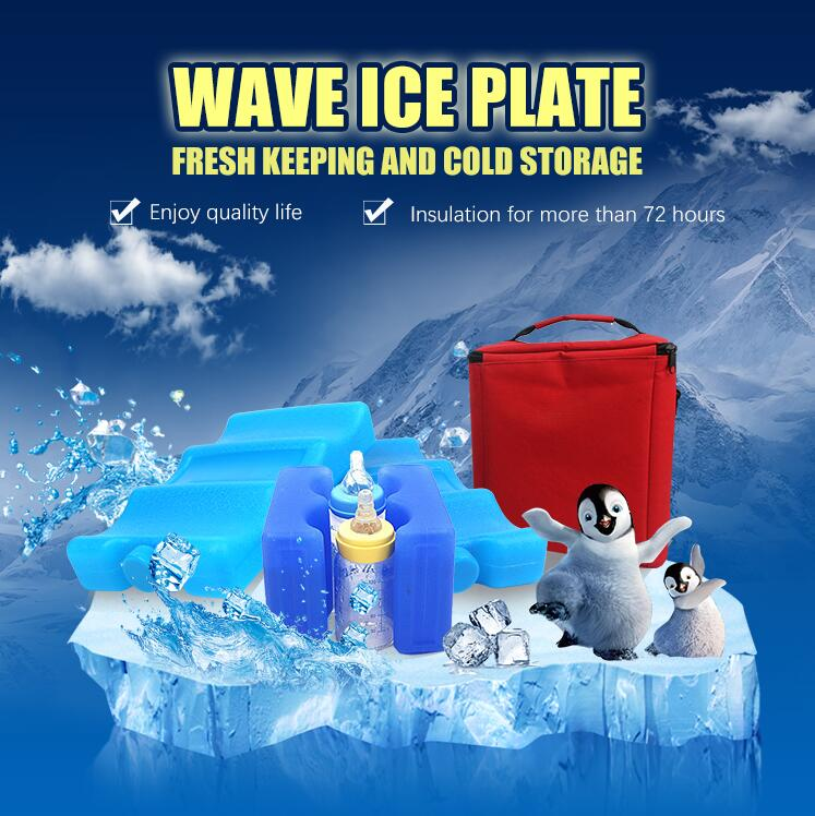 cooler ice packs