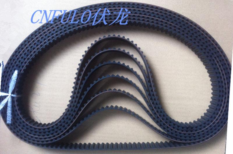 Automotive Timing Belt, Driving Belt, 132ru27