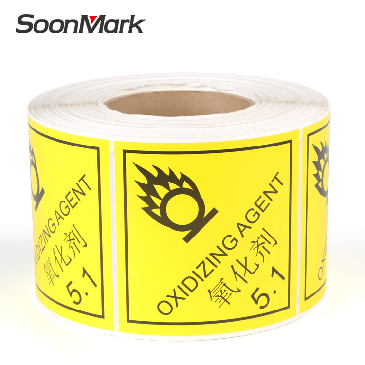 Customised Printing Shipping Label