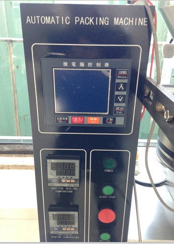 Automatic High Speed Granule Packing Machine (4 side sealing)