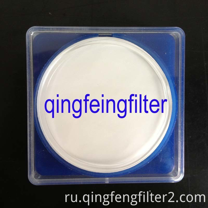 0.45 Micron 47mm Filter Paper