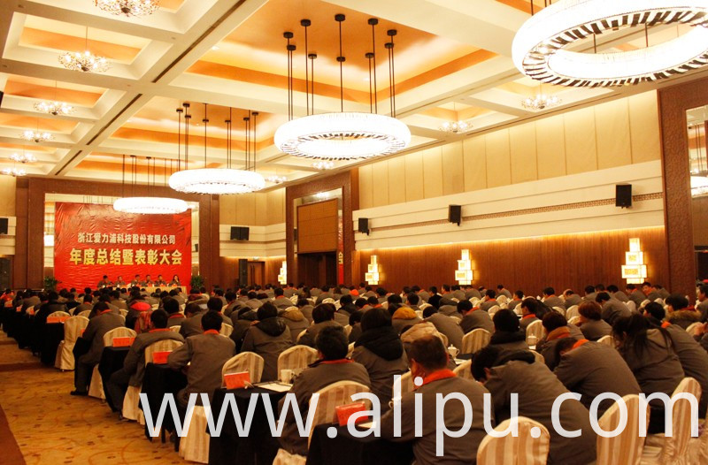 Ailipu Annual Meeting