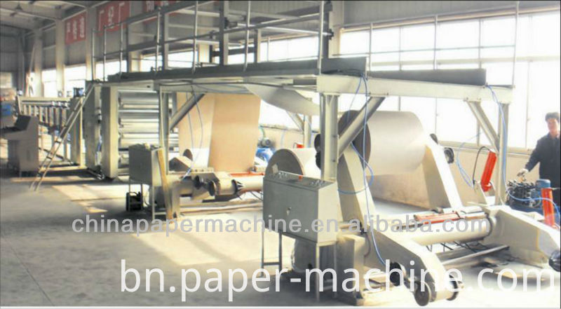 Board Paper Making Machine Price