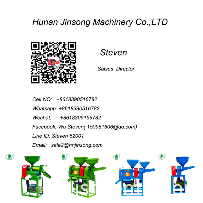 Commercial Rice Milling Machine contect