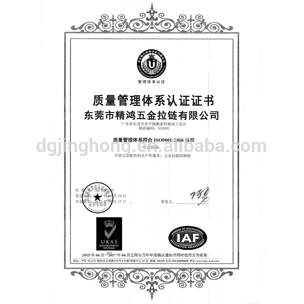 Promotional Bags Customized Round Metal Logo Plate
