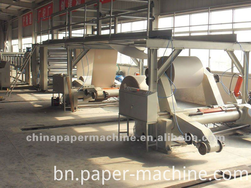 Board Paper Machine