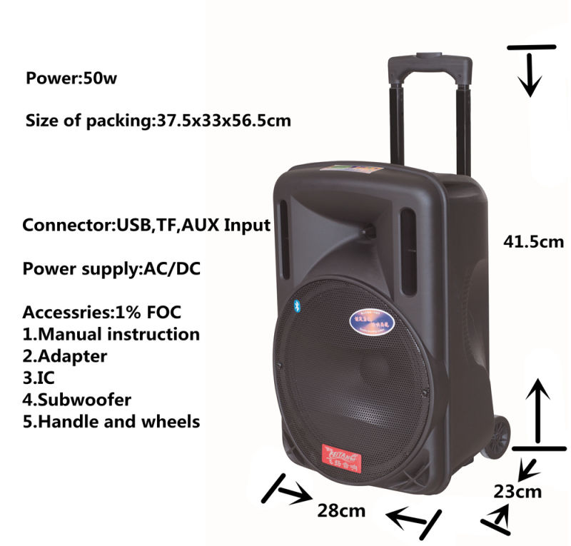 12inch Portable Tailgate Speaker Battery Powered Bluetooth PA Speaker USB/SD Recording FM Radio and USB/SD USB Player F12-1