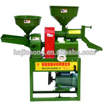 Low Broken Rice Wheat Flour Dal Mill Grinder Machine