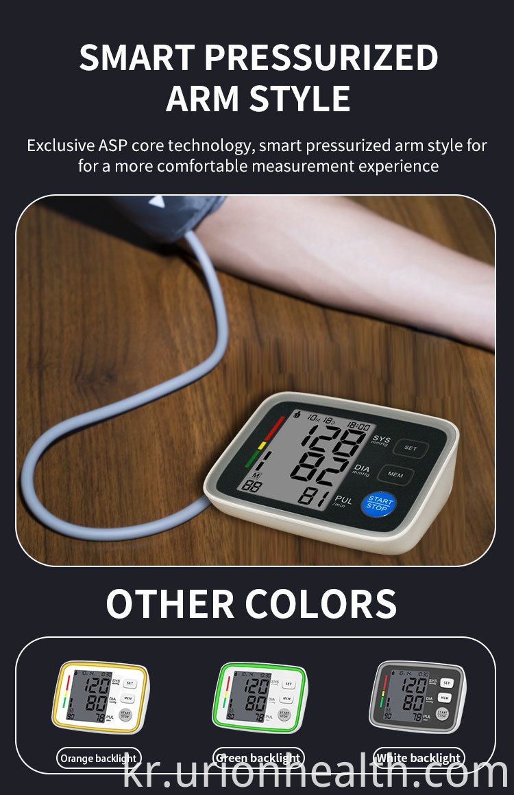 CE FDA Approved Rechargeable Blood Monitor Pressure