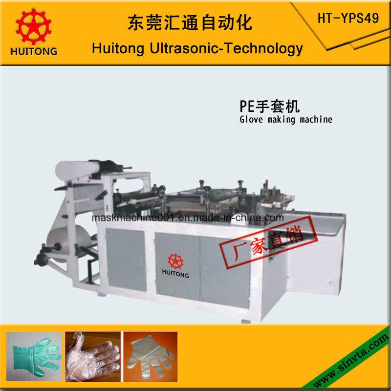 PE/Non-Woven Glove Making Machine