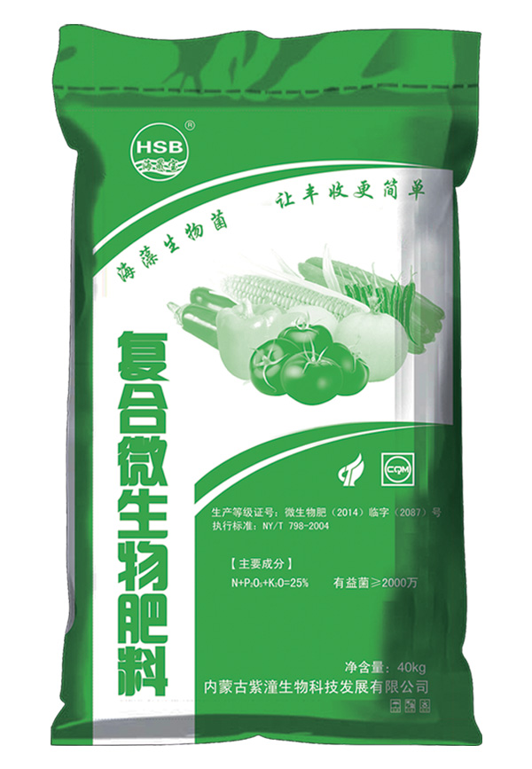 water solubale fertilizer