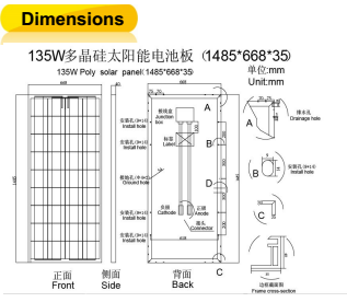 135W TUV CE Mcs Cec Polycrystalline Solar Panel (ODA135-18-P)