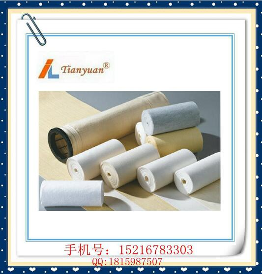 Nonwoven/ Needle Felt Stainless Steel Ring PP Filter Bags for Dust Filtration