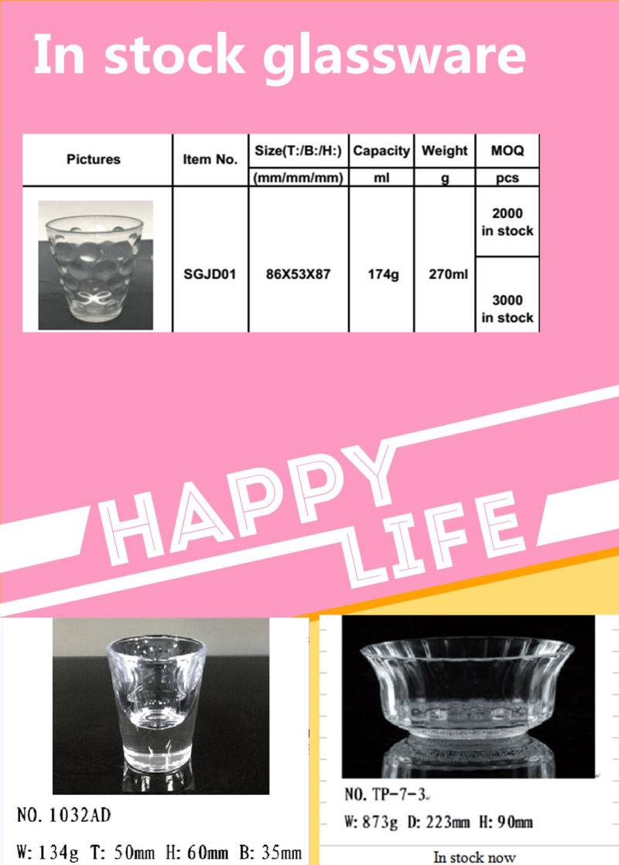 80ml Small Candy Glass Jar Wholesale