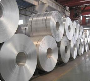 Aluminum/Aluminium Coil