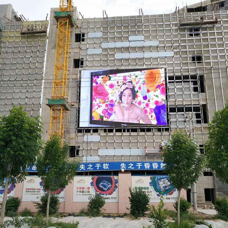 Outdoor LED Panel