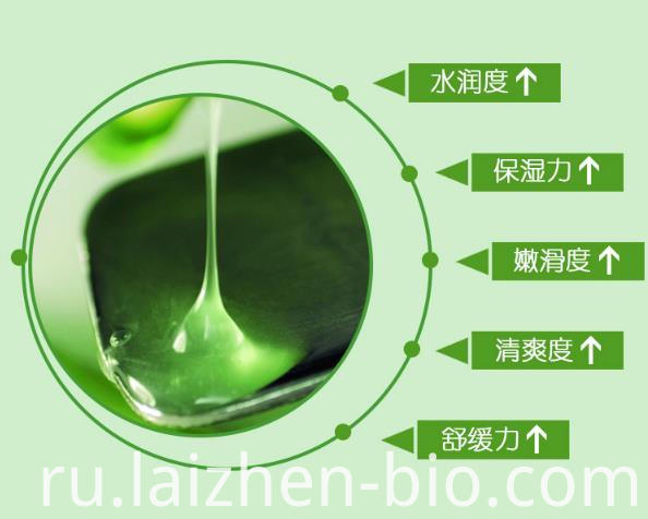 Aloe gel concentrate