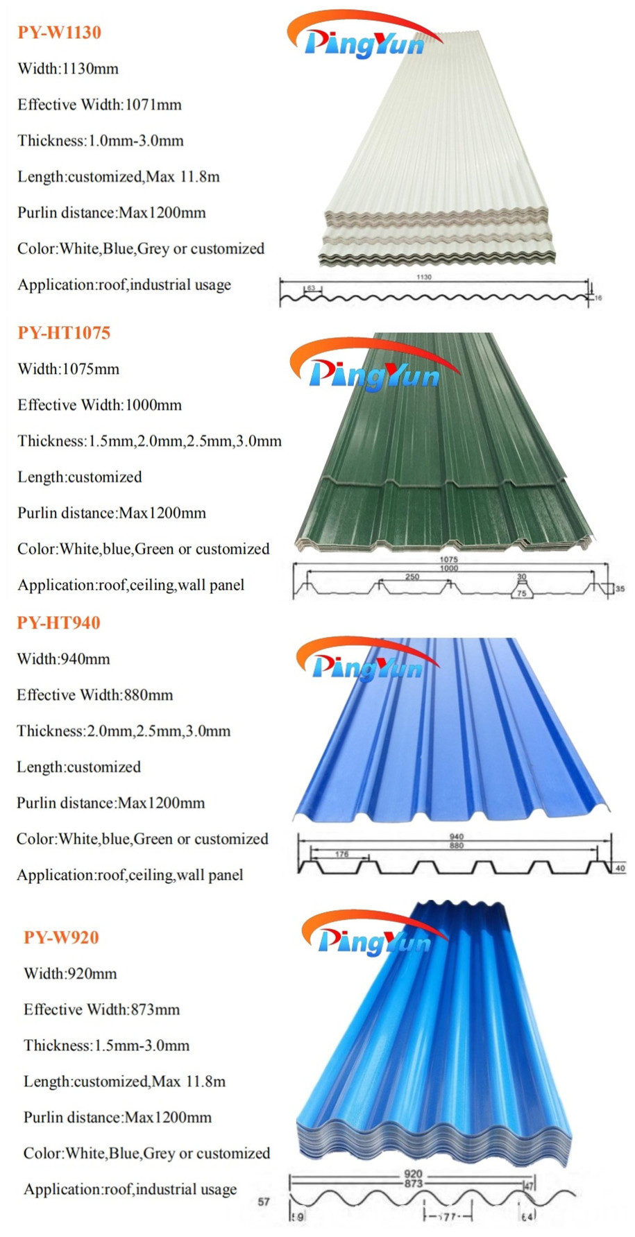 PINGYUN asa 1130 mm pvc roof tile