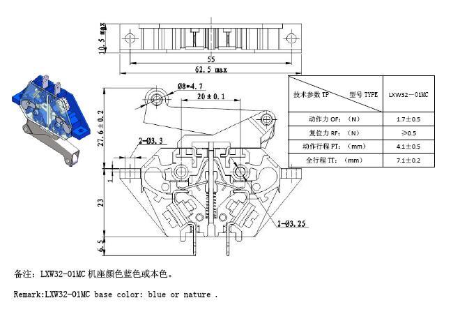 Blue Lxw 32-01mc Micro Switch