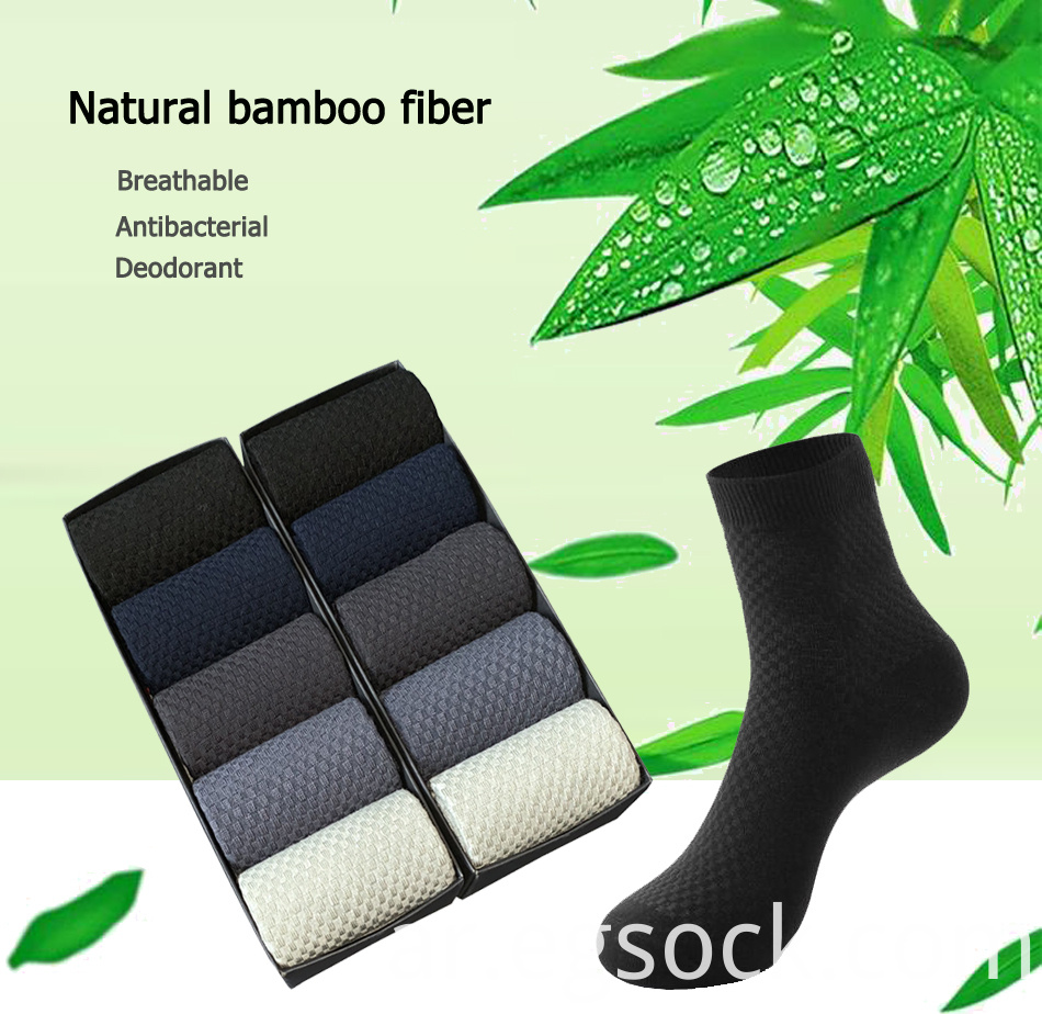 Bamboo Breathable Deodorant Socks
