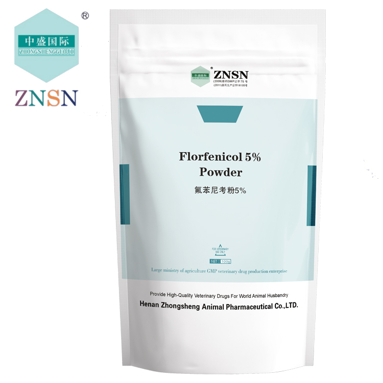 ZNSN Broad spectrum antibacterial Florfenicol 5% 10% 20% Powder for livestock and poultry