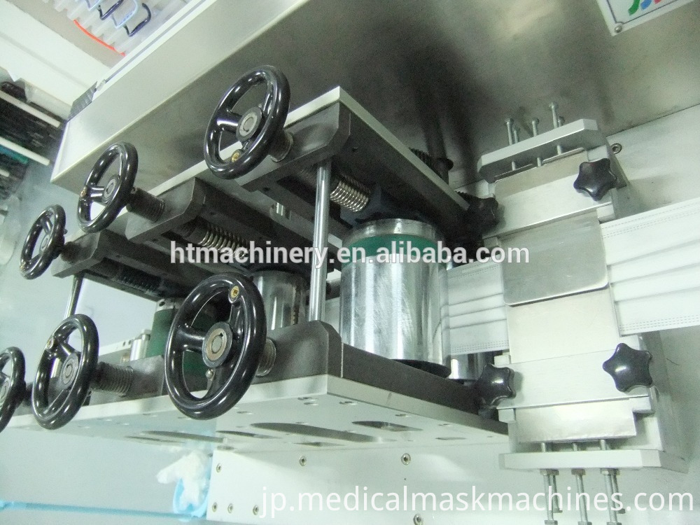 medical mask machine