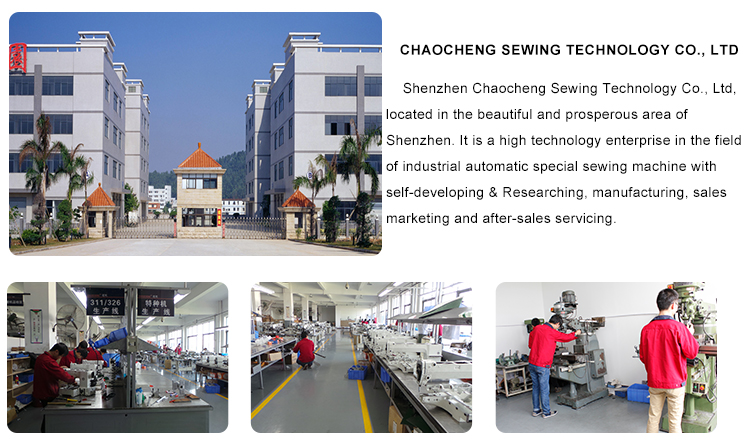 Chache sewing factory