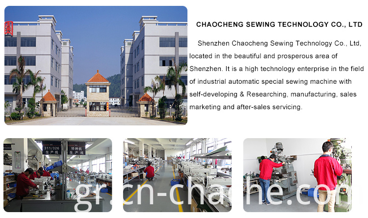 new technology sewing
