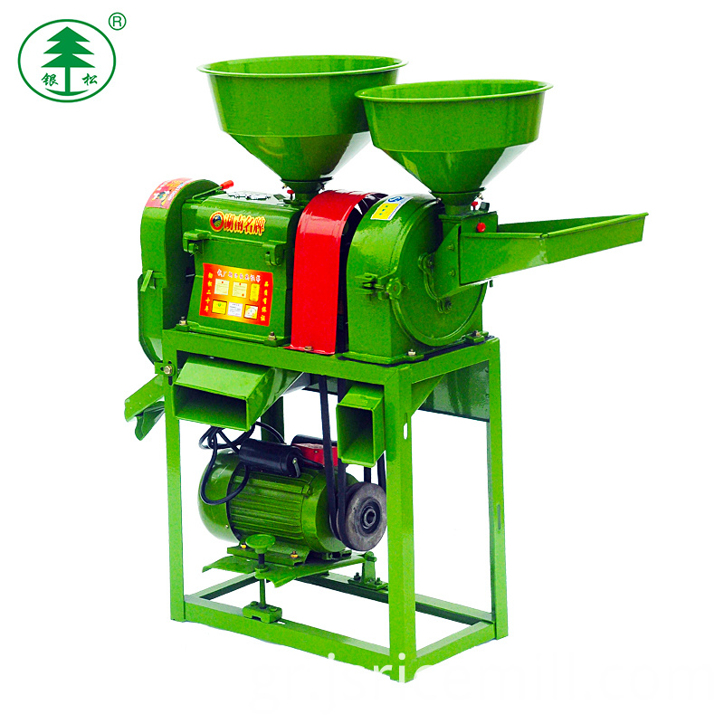 Combined Type Rice Mill Machine