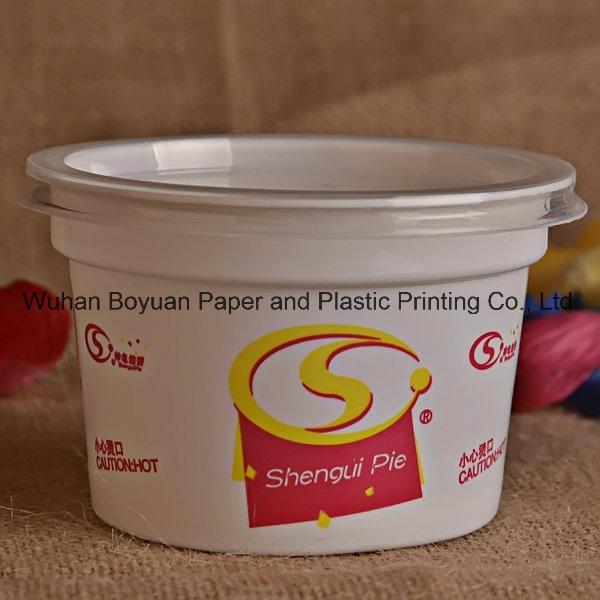 Custom Logo Printed Disposable Plastic Cup