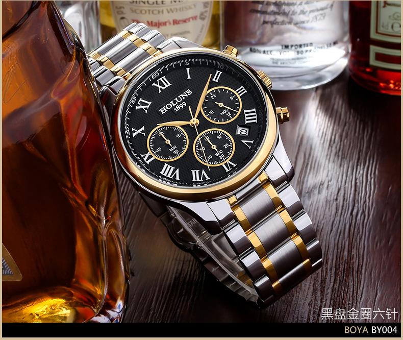 Swiss Automatic Stainless Steel Men's Wrist Watch