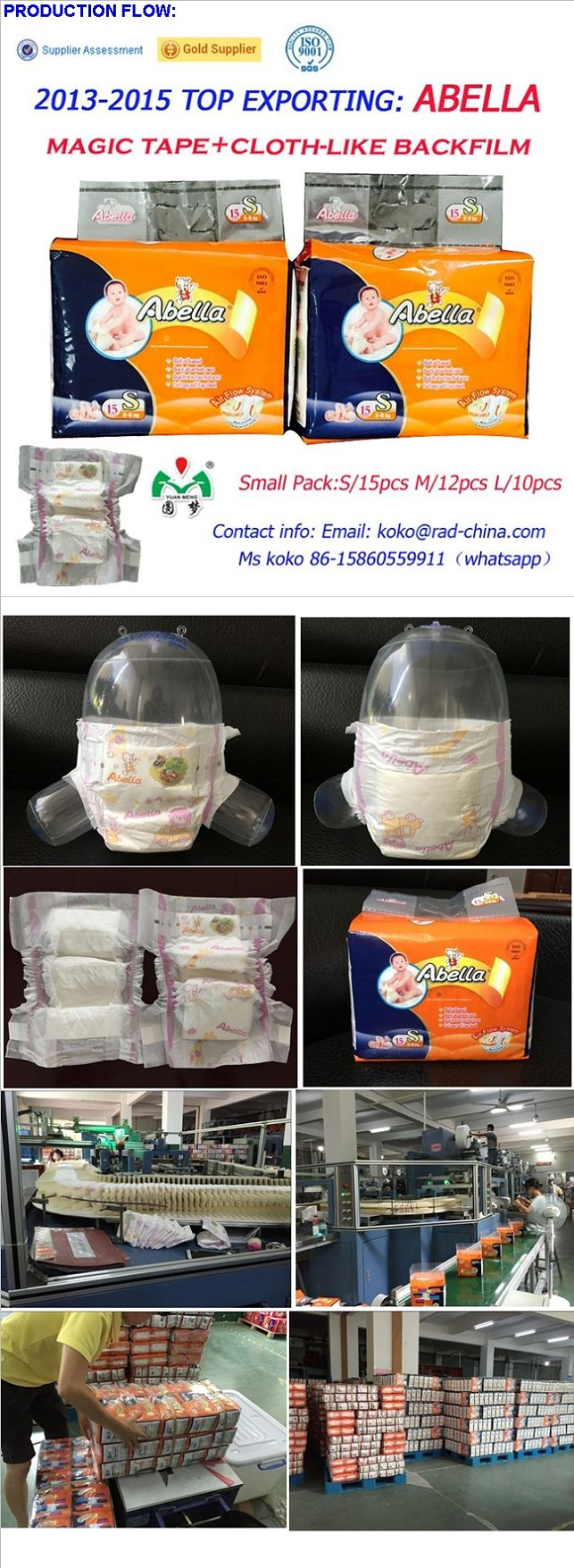 Best Seller Baby Printed Nappy Waterproof Pul Reusable Cloth Baby Nappy
