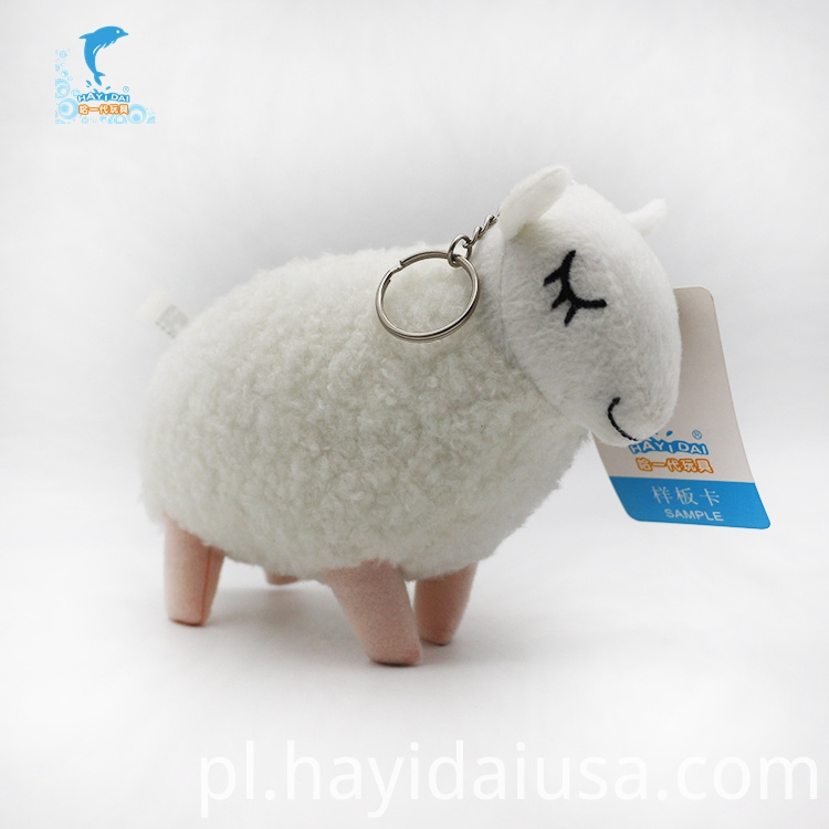 Fat Plush Sheep Toy Singing