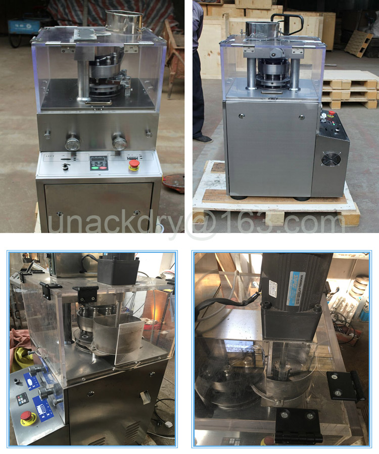Popular Candy Compression Machine for Sale