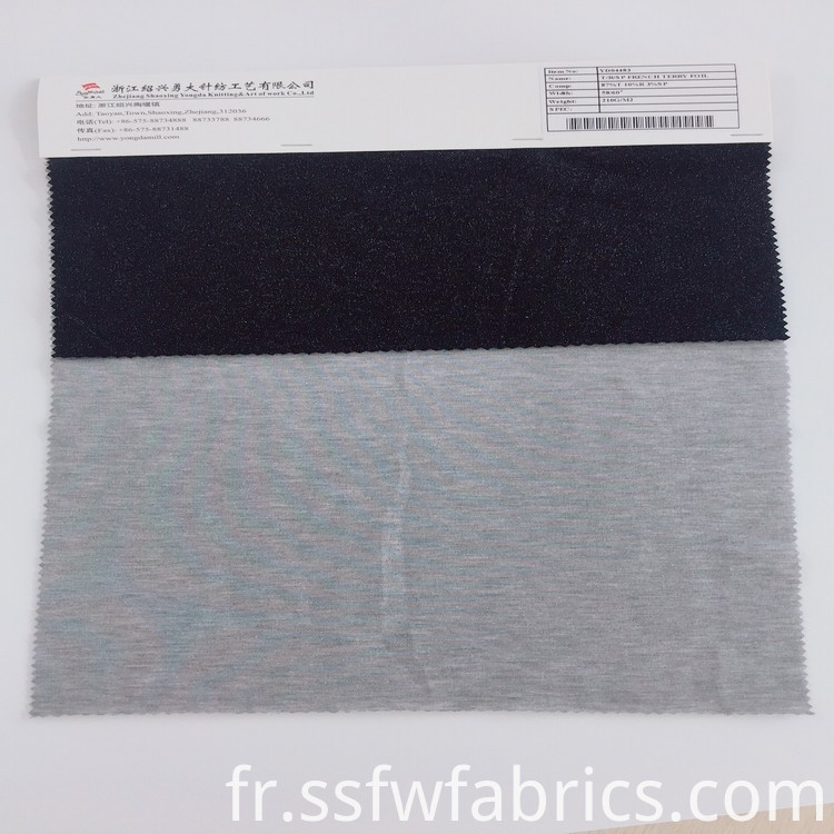 OEM Wholesale French Terry Knit Fabric