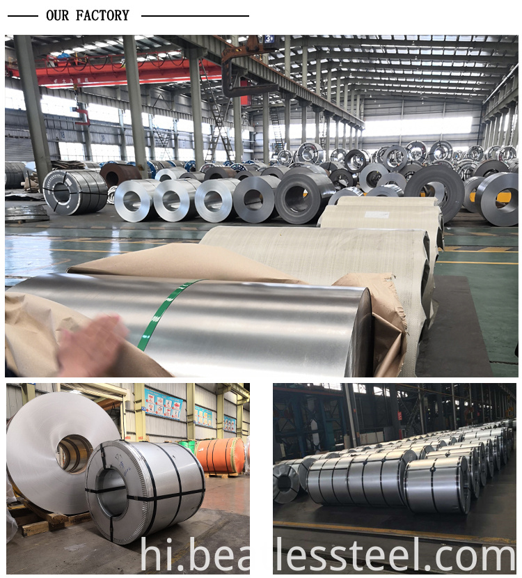 Alu-zinc coated iron sheet galvalume