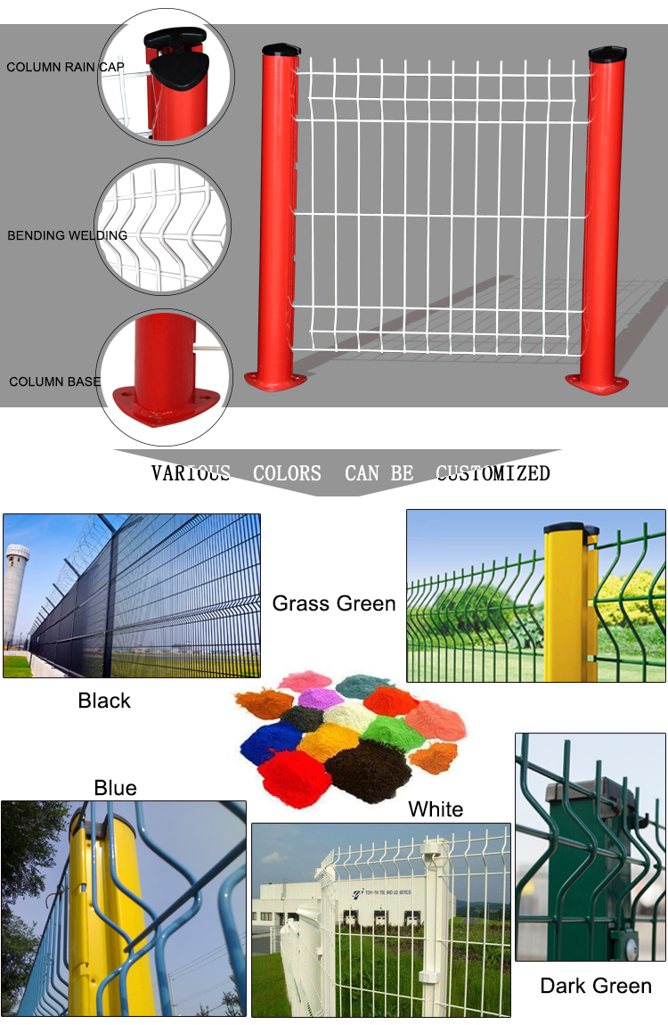 black color wire mesh panels
