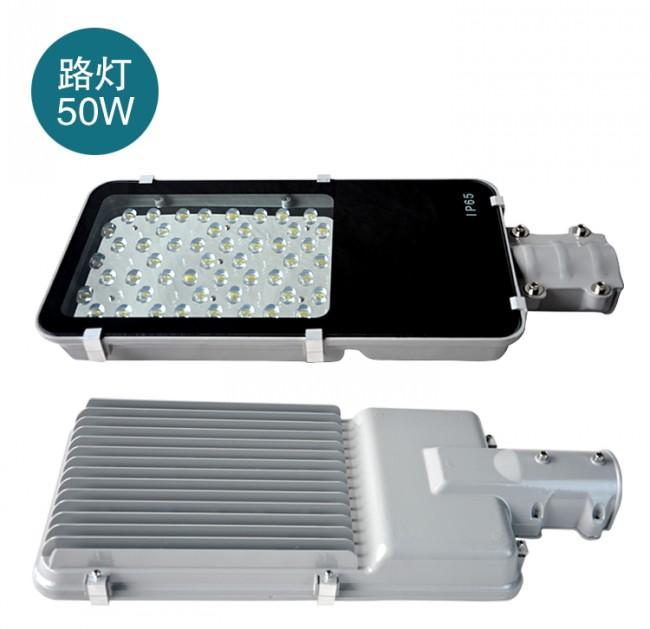 20kv Surge Protection Wholesale Competitive Price High Quality 6500k 5000k 4000k 3 Year Warranty 60 Watts LED 60W LED Street Light